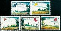 Cambodge - YT 1838/2