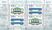 Bulgarie - YT 3902/5