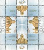 Armenien - YT 395/7