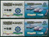 2 x Ecuador - YT 1590/1