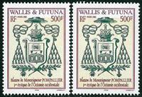 2 x Wallis et l'île de Futuna - YT 568