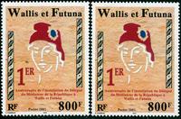 2 x Wallis et l'île de Futuna - YT 560