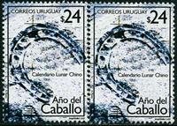 2 x Uruguay - YT 2016