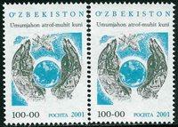 2 x Ouzbékistan - YT 220