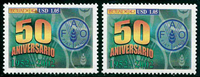 2 x Ecuador - YT 1666