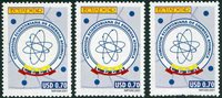 3 x Équateur - YT 1584