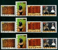 3x Senegal - Yvert 1657-0