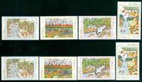 2 x Laos - YT 1384/7