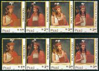 2 x Pérou - YT 1314/7