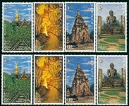 2 x Laos - YT 1402/5