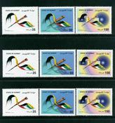 3 x Kuwait - YT 1599/1