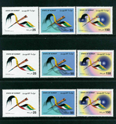 3 x Koweït - YT 1599/1