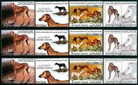 3 x De Forenede Arabiske Emirater - YT 661/4