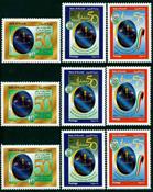 3 x Koweït - YT 1602/4