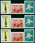 3x Paraguay - Yvert 2821AC