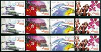 3 x Hong Kong - YT 1019/2