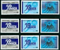 3 x Kuwait - YT 1596/8