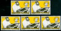 5 x Gabon - YT 1013