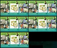 5 x Brunéi - YT 616/18