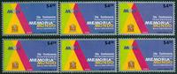 6 x Mexico - YT 1932