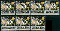 5 x Bosnie-Herzégovine - YT 56