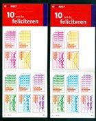 2 x Holland - YT 1852EP