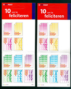 2 x Pays-Bas - YT 1852EP
