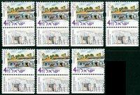 7 x Israël - YT 1625