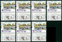 7 x Israel - YT 1625