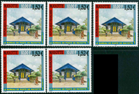 5 x Mayotte - YT 109