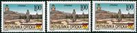 3 x Serbie - YT 201