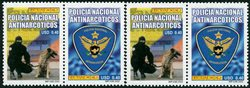 2 x Ecuador - YT 1652/3