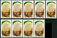 9 x Mexique - YT 1918