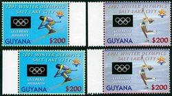 2 x Guyana - YT 5520/1