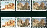 2 x Syrie - YT 1175/7
