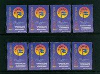 8 x Ecuador - YT 1585