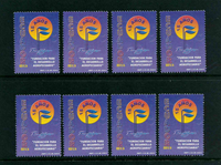 8 x Equateur - YT 1585