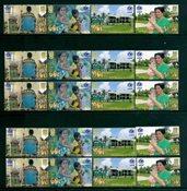 5 x Tuvalu - YT 934/7