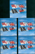 5 x Storbritannien - YT BF15