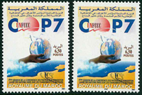 2 x Maroc - YT 1293