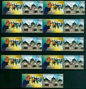 9 x Indonésie - YT 1944/5