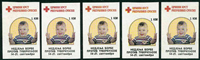 5 x Serbie - YT 7A