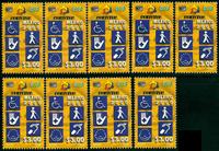 9 x Mexique - YT 1917