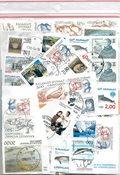 Grønland - Kilovare - Postforseglet prøvepakning -  50 gr.