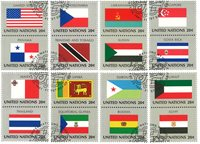 FN flag 1981 stemplet sæt