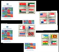 FN flag 1981 FDC