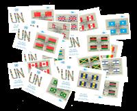 FN flag 1983 FDC 4-blok