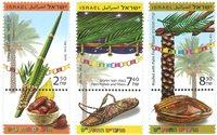 以色列新邮 枣椰节纪念邮票 节日 文化 3枚套票 - 新票套票3枚