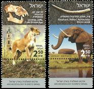以色列新邮 考古学纪念邮票 动物 化石 2枚套票 - 新票套票2枚