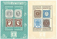 Danemark - Blocs Hafnia I + II+III